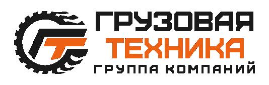Партнер Завод дорожной техники Регион 45 — КДМ — Автогудронаторы