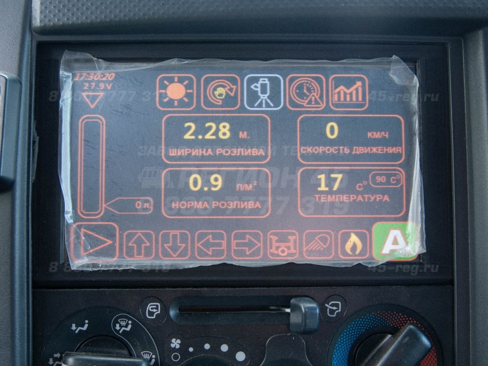 Купить Автогудронатор на шасси Isuzu АС-4000 «Регион 45»