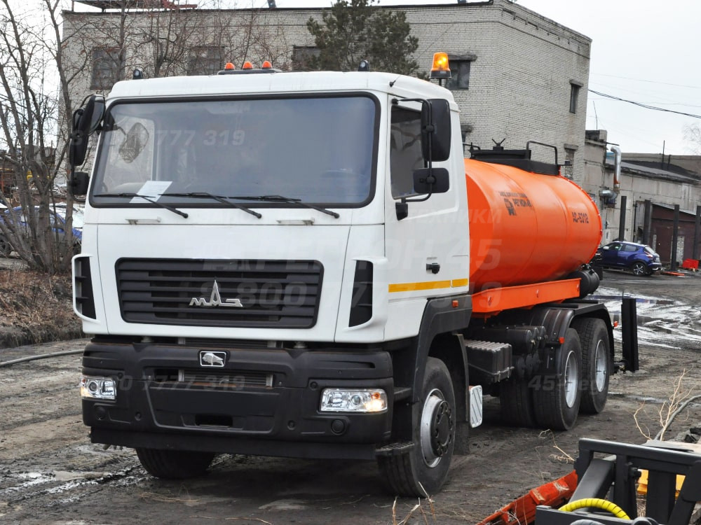 Купить Автогудронатор на шасси МАЗ AС-6312 «Регион 45»